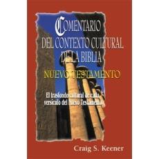 Comentario del contexto cultural. Nuevo Testamento.