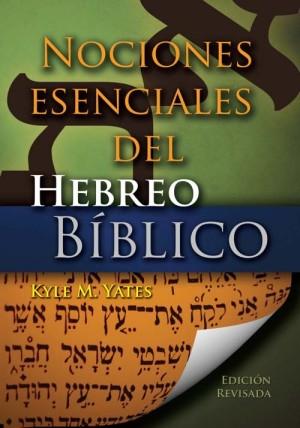 Nociones esenciales del hebreo bíblico