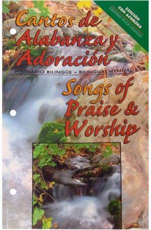 Cantos de alabanza y adoración (edición para el teclado)