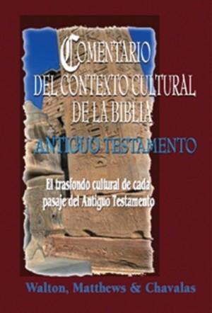 Comentario del contexto cultural. Antiguo Testamento.