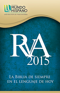 Version RVA
